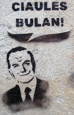 Romanian Stencil